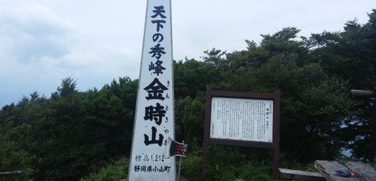 kintokiyama