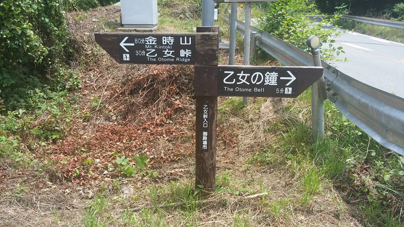 kintokiyama4