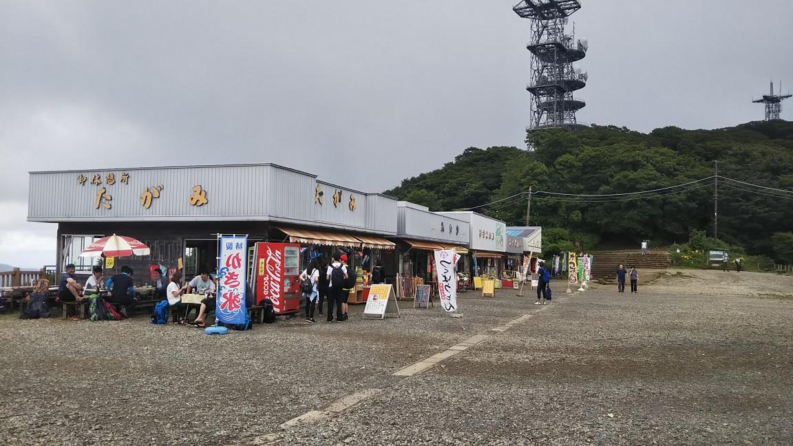 tsukubasan3