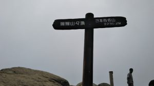 mizugakiyama19