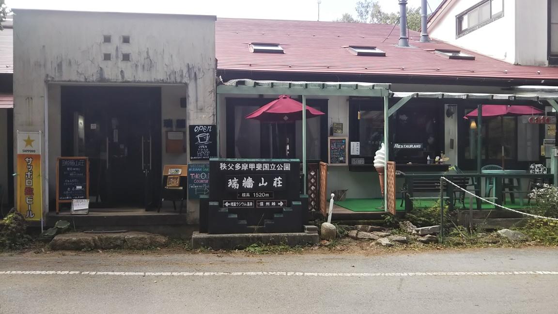 mizugakiyama4