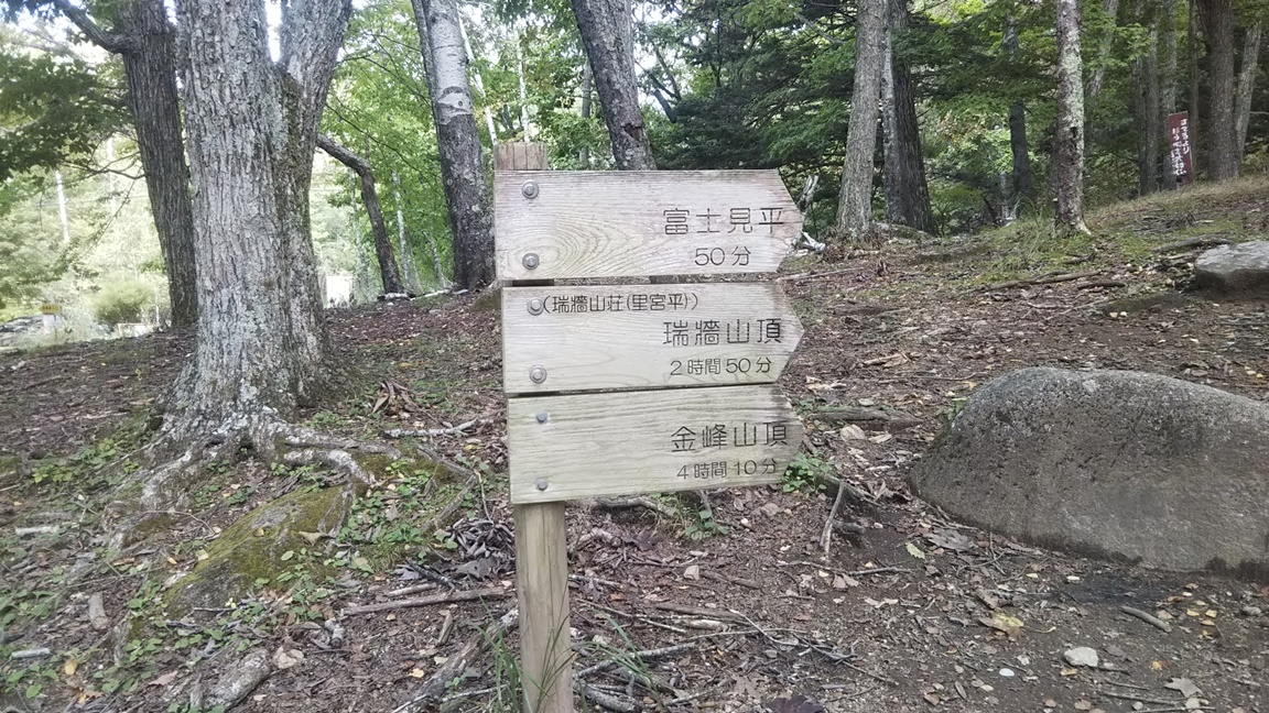 mizugakiyama6