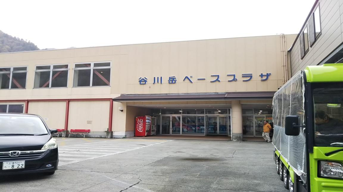 tanigawadake1